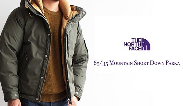 97546de51 THE NORTH FACE PURPLE LABEL / ノースフェイス パープルレーベル】 65 ...